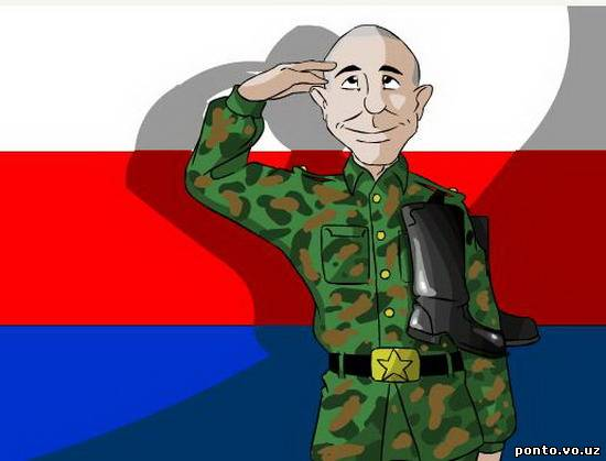 картинка солдат с автоматом